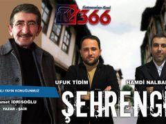 TV366'DA ŞEHRENGİZ 26.02.2021
